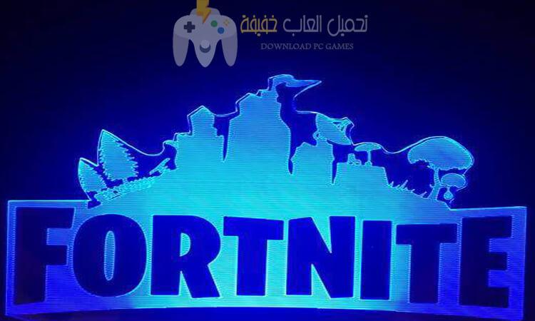 تحميل لعبة فورت نايت للكمبيوتر وللاندرويد وللايفون Download Fortnite
