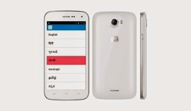 Unlock Micromax Mobile Q350 Any Password – Desenhos Para Colorir