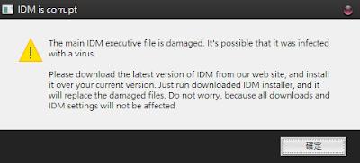 Patch Fix Corrupt Popup IDM [Internet Download Manager]