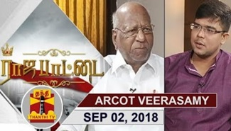 Rajapattai 02-09-2018 Thanthi Tv