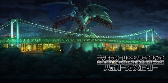 Actu Jeux Vidéo, Bandai Namco Games, Digimon Story : Cyber Sleuth - Hacker's Memory, Playstation 4, Playstation Vita, Jeux Vidéo,