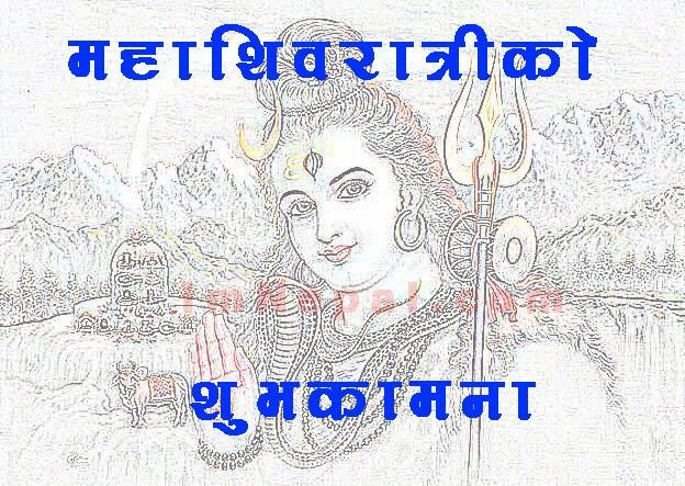 happy+shivaratri+3