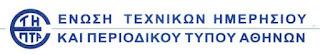 http://www.etipta.gr/