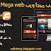 حصرياُ قالب ميجا ويب Mega web الإحترافي
