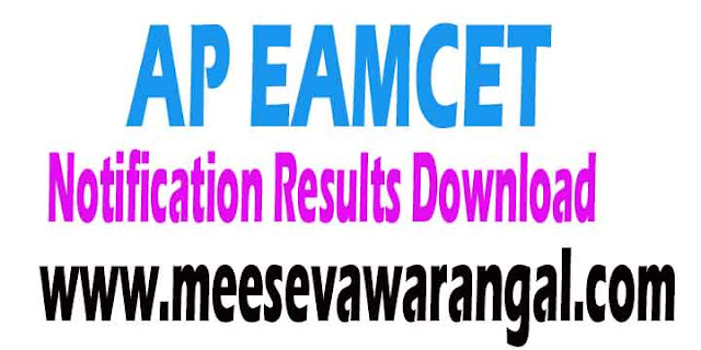 AP EAMCET Notification 2018 Online Registration Fee Examination Date Hall Tickets Results Answer Key Counseling