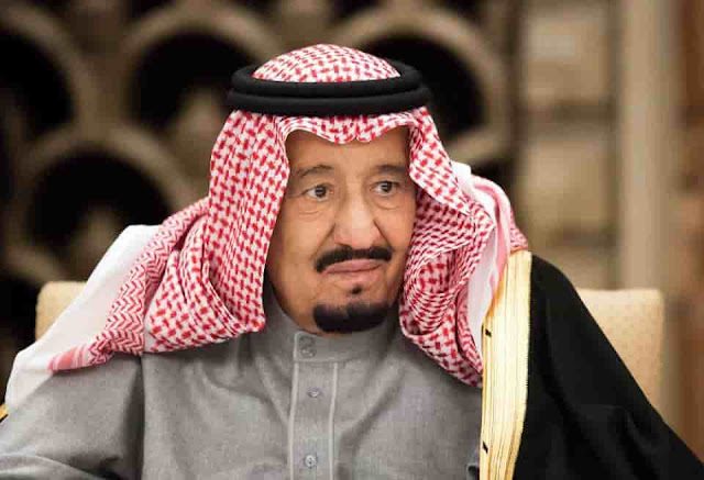 KING SALMAN ANNOUNCED EID AL ADHA HOLIDAYS FOR PUBLIC SECTOR