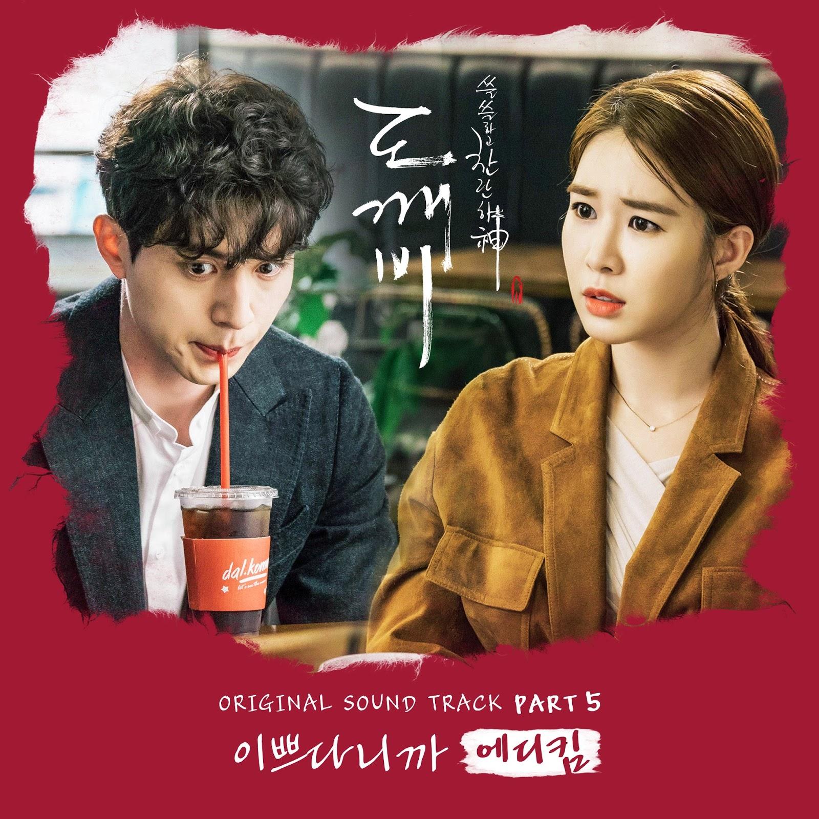 Korean MyuzicStyleZ: Eddy Kim - You Are So Beautiful (GOBLIN