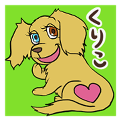 Oddiye's dog Cream