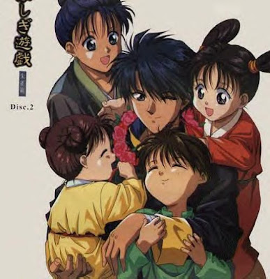 Fushigi Yûgi animé japonais