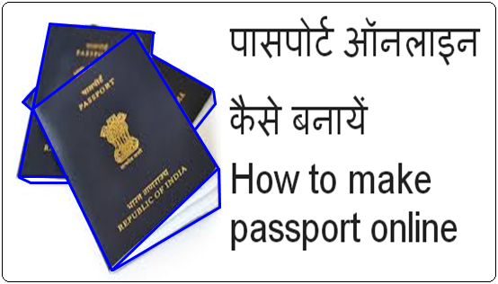 Make passport
