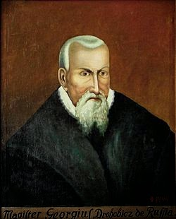 Юрий из Дрогобыча - Джорджо да Леополи - Юрий Михайлович Котермак