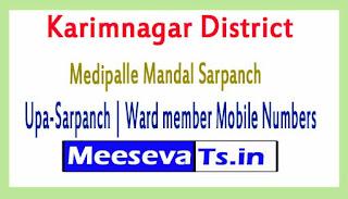 Medipalle Mandal Sarpanch | Upa-Sarpanch | Ward member Mobile Numbers List Karimnagar District in Telangana State