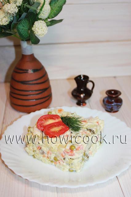 рецепт салата столичный