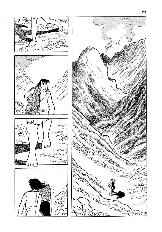 Hi no Tori hi no tori vol 1 part 003 trang 2