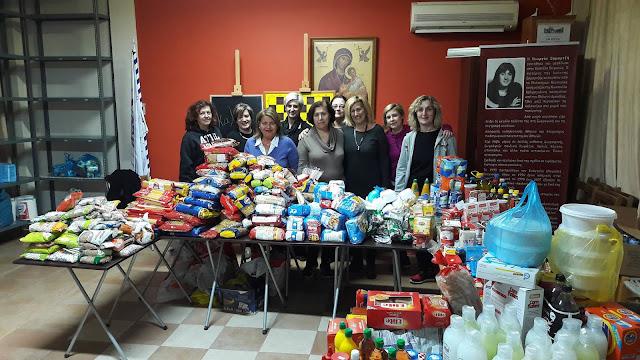 Το Ίδρυμα Γεωργία Σαμαρτζή διένειμε τρόφιμα στις οικογένειες που φροντίζει όλο το χρόνο