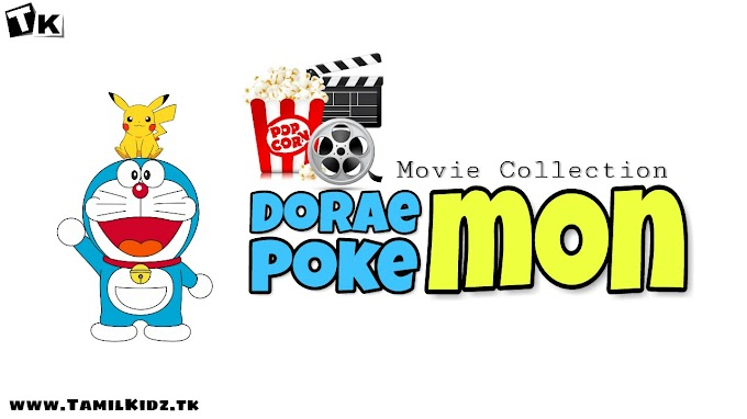 Doraemon And Pokemon Tamil Movies Collection