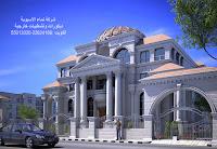حجر واجهات فلل الكويت ( تصميم وتوريد وتنفيذ الواجهات الخارجية للمبانى )