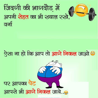 Good Funny Quotes Archives Paheliyan In Hindi Whatsapp