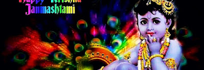 Happy Krishna Janmashtami Wishing Quotes And Shayaries In Hindi .