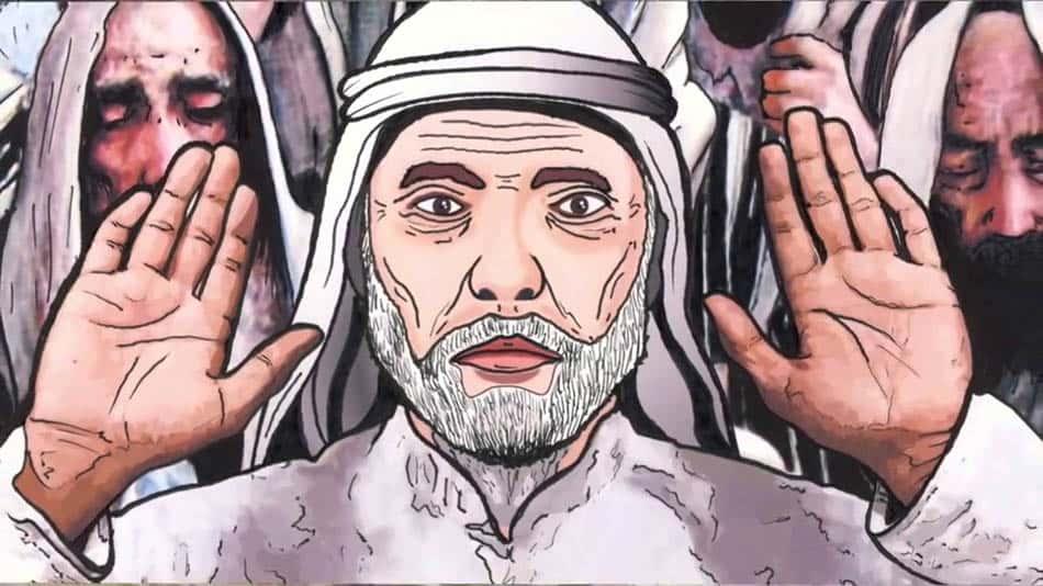 Islam, Prophet Muhammad, Pedophile,Pedophile Muhammad,Was Muhammad a Pedophile?,Muhammad and Aisha,