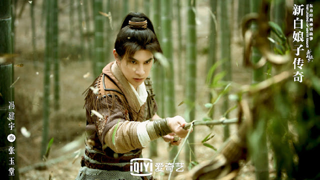 the legend of white snake cdrama