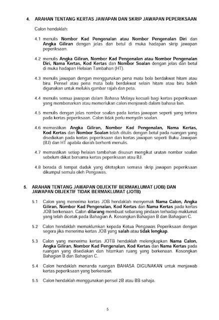 Jadual waktu Peperiksaan SPM 2016 Sijil Pelajaran Malaysia