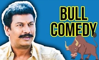Rajini Murugan – panchayathu Bull Comedy | Sivakarthikeyan | Keerthy Suresh | D.Imman