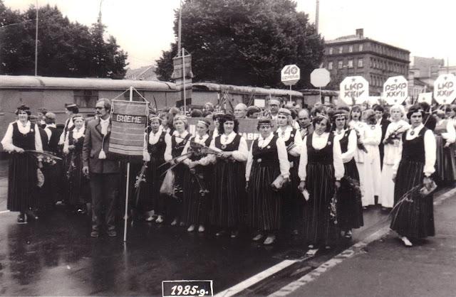 1985 год. Рига. Праздник песни. Хор города Эргеме