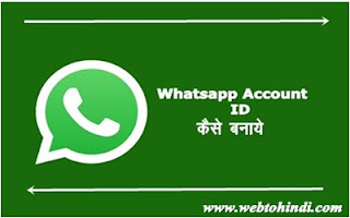 how to create whatsapp account
