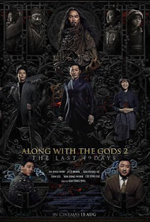 Film Along with the Gods 2: The Last 49 Days 2018