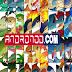 Daftar Evolusi Pokemon Terlengkap Di Pokemon Go