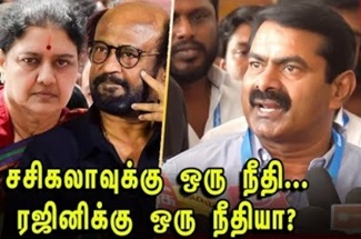 Seeman Press Meet | Rajini | Modi | BJP