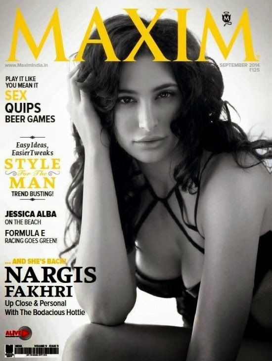 Hot Nargis Fakhri photo shoot for Maxim India (September 2014) magazine