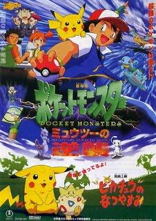 Pokémon: O Filme 1 – Mewtwo Contra-Ataca Todos os Episódios Online, Pokémon: O Filme 1 – Mewtwo Contra-Ataca Online, Assistir Pokémon: O Filme 1 – Mewtwo Contra-Ataca, Pokémon: O Filme 1 – Mewtwo Contra-Ataca Download, Pokémon: O Filme 1 – Mewtwo Contra-Ataca Anime Online, Pokémon: O Filme 1 – Mewtwo Contra-Ataca Anime, Pokémon: O Filme 1 – Mewtwo Contra-Ataca Online, Todos os Episódios de Pokémon: O Filme 1 – Mewtwo Contra-Ataca, Pokémon: O Filme 1 – Mewtwo Contra-Ataca Todos os Episódios Online, Pokémon: O Filme 1 – Mewtwo Contra-Ataca Primeira Temporada, Animes Onlines, Baixar, Download, Dublado, Grátis, Epi
