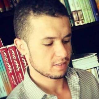 عبد الإله العلوي/أستاذ التعليم الثانوي التأهيلي مادة الفلسفة