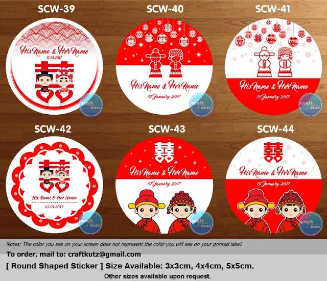new chinese wedding series sticker design template added craft kutz