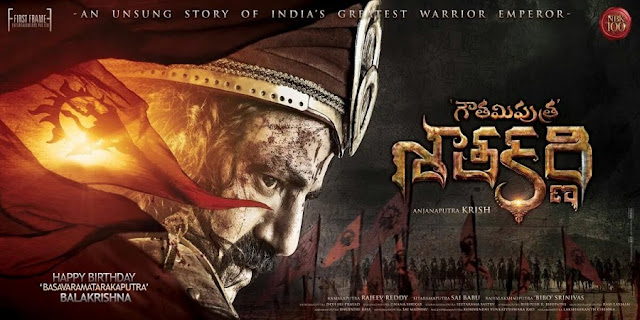 Gautamiputra-Satakarni-Movie-Posters