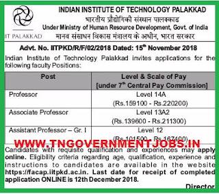 iit-palakkad-teaching-jobs-tngovernmentjobs