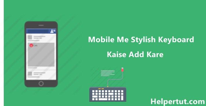 Mobile Me Stylish Colorful Typing Keyboard Botton Kaise Use Kare
