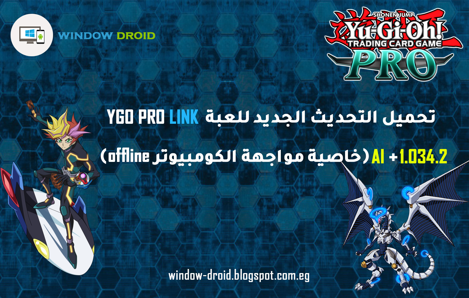 Ygopro 2 For Android