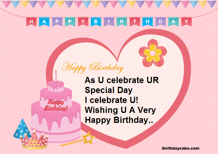 100 Best Happy Birthday Sms 2019 Hindi Wishes Quotes