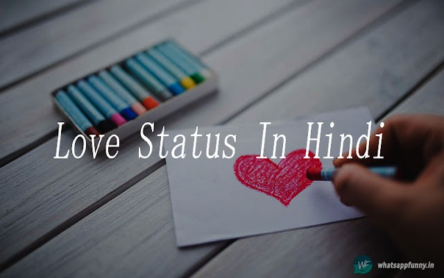 New FB Love Status In Hindi For Facebook & WhatsApp