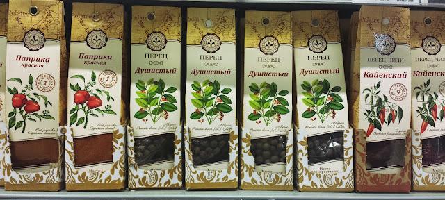 приправы королевская коллекция перец
