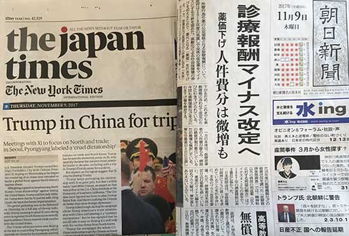 Japan News This Week 18 February 2018