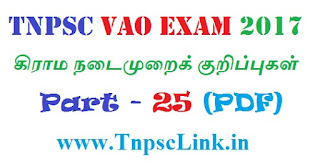 www.tnpsclink.in  TNPSC Vao