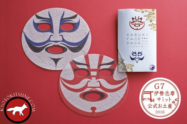 Masque de soin du visage Kabuki fabriqué au Japon