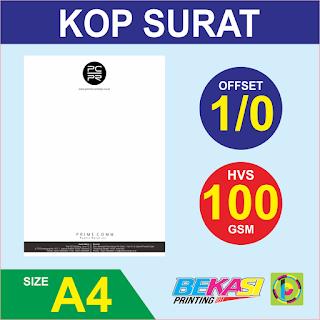 Cetak Kop Surat 1 Warna  HVS 100 GSM