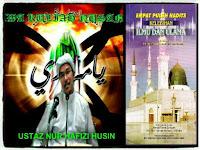 http://arrawa-kuliahnusantara.blogspot.com/2018/03/40-hadis-kelebihan-ilmu-dan-ulama.html