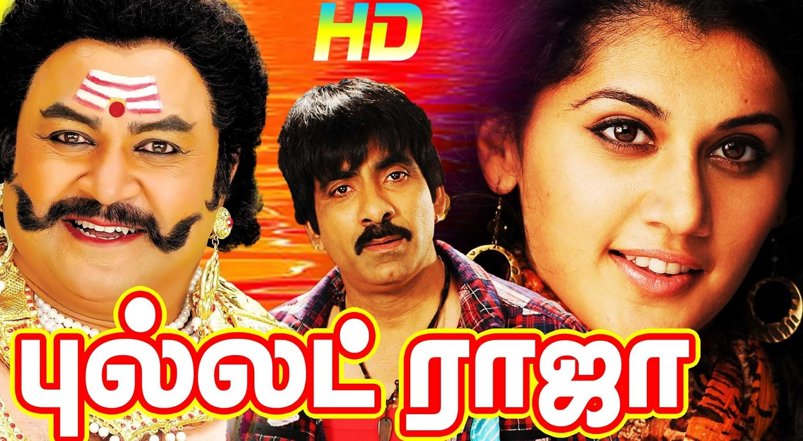 Raj tamil movies free download