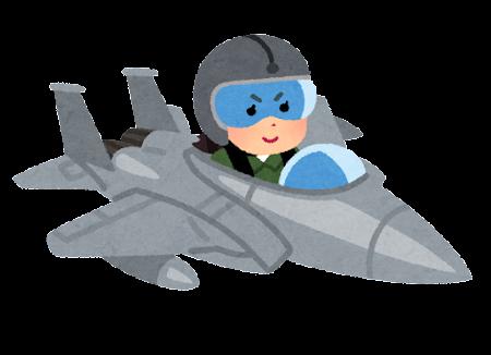 戦闘機に乗る人のイラスト(女性)